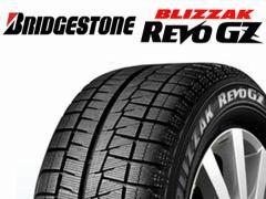 スタッドレスタイヤ ブリヂストン REVO GZ 14インチ 165/60R14 *タイヤ*