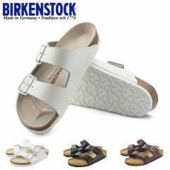 ビルケンシュトック アリゾナ サンダル レディース メンズ Birkenstock ARIZONA 白 ホワイト 黒 ブラック 茶 ブラウン ビルケン BIRKEN
