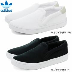 adidas Originals COURT VANTAGE SLIP ON アディダス オリジナルス コートヴァンテージ スリッポン スニーカー S75171 S75172 1601