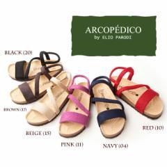 ARCOPEDICO  5061400 サルーテライン ファンシー サンダル コンフォートサンダル 靴 女性用 レディース