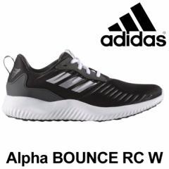 アディダス アルファバウンス RC W ウィメンズ ランニングシューズ スニーカー レディース メンズサイズ 黒 ブラック adidas