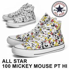 コンバース オールスター 100 ミッキーマウス PT HI スニーカー メンズ レディース ハイカット ディズニー 男性 女性 CONVERSE ALL STAR