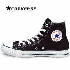 コンバース オールスター HI スニーカー レディース メンズ キャンバス シューズ 定番 靴 ハイカット 男性 女性 黒 CONVERSE ALL STAR HI