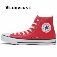 コンバース オールスター HI スニーカー レディース メンズ キャンバス シューズ 定番 靴 ハイカット 男性 女性 赤 CONVERSE ALL STAR HI
