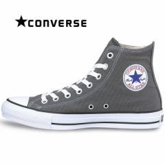 コンバース オールスター HI スニーカー レディース メンズ キャンバス 定番 靴 ハイカット チャコール グレー CONVERSE ALL STAR HI