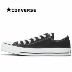 コンバース オールスター OX スニーカー レディース メンズ キャンバス シューズ 定番 靴 ローカット 男性 女性 黒 CONVERSE ALL STAR OX