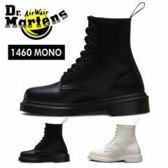 ドクターマーチン 6ホール ブーツ メンズ レディース ブーツ レースアップ レディースサイズ 黒 ブラック 白 ホワイト Dr.Martens