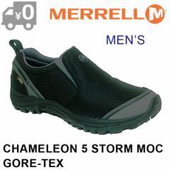 メレル カメレオン5 ストーム モック ゴアテックス スニーカー メンズ トレッキング アウトドア 防水 男性 黒 MERRELL GORE TEX