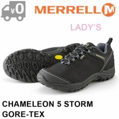 メレル カメレオン5 ストーム ゴアテックス スニーカー レディース アウトドア フェス トレッキング 防水 女性 黒 MERRELL GORE TEX