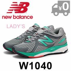 ニューバランス W1040 G7 スニーカー レディース ランニングシューズ トレーニング 幅広 軽量 ローカット 女性 グレー New Balance