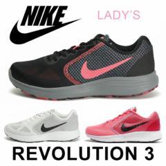 ナイキ ウィメンズ レボリューション 3 スニーカー レディース ランニングシューズ 靴 メッシュ 軽量 黒 白 ピンク NIKE REVOLUTION 3