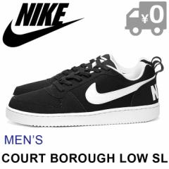 ナイキ コート バーロウ LOW SL スニーカー メンズ シューズ ローカット 黒 男性 NIKE COURT BOROUGH LOW SL