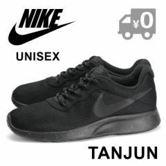 ナイキ タンジュン レディース ウィメンズ メンズ スニーカー シューズ ブラック/アンスラサイト/ブラック NIKE TANJUN BLACK
