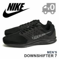 ナイキ ダウンシフター 7 4E スニーカー メンズ ランニングシューズ 靴 メッシュ 軽量 ローカット 黒 男性 NIKE 送料無料