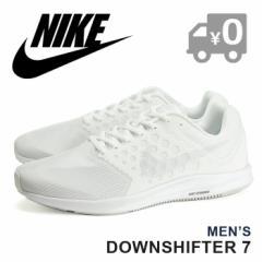 ナイキ ダウンシフター 7 4E スニーカー メンズ ランニングシューズ 靴 メッシュ 軽量 ローカット 白 男性 女性 NIKE 送料無料