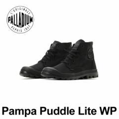 パラディウム 防水 レディース メンズ スニーカー レインシューズ ショートブーツ スニーカー 黒 ブラック パドルライトPALLADIUM