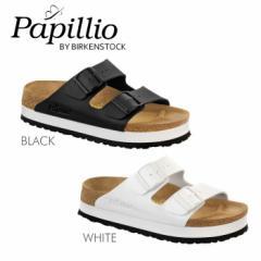 送料無料 パピリオ アリゾナ 厚底 プラットフォーム  レディース コンフォートサンダル  黒 ブラック 白 ホワイト PAPILLIO ARIZONA