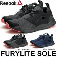 リーボック フューリーライト ソール メンズ レディース スニーカー シューズ ローカット 黒 ブラック ネイビー REEBOK FURY LITE SOLE