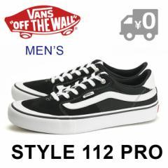 バンズ STYLE 112 PRO スニーカー スウェード スケートシューズ メンズ BLACK_WHITE VANS スタイル112 送料無料