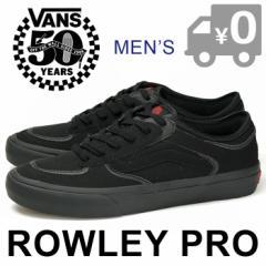 バンズ ジェフローリー 50周年モデル スニーカー スケートシューズ メンズ (50TH) 00 BLACK/BLACK VANS ROWLEY PRO 送料無料