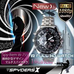 腕時計型 1080P 赤外線 動体検知 ビデオカメラ フルハイビジョン スパイダーズX 「W-755」 【送料無料】