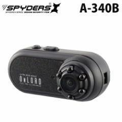 赤外線 広角レンズ デジタル トイカメラ スパイダーズX 「A-340B」 ブラック 【送料無料】