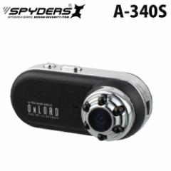 赤外線 広角レンズ デジタル トイカメラ スパイダーズX 「A-340S」 シルバー 【送料無料】