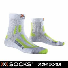 X-SOCKS RUN(エックスソックス ラン)】XSOCKS ラ...