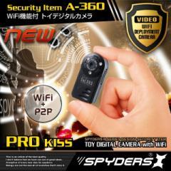 赤外線 Wi-Fi P2P デジタル トイカメラ スパイダーズX 「 A-360 」 【送料無料】