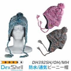 【DexShell(デックスシェル)】防水帽子 防水 ビー...