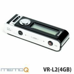 ボイスレコーダー 売れ筋 小型 usb「VR-L2」4GB 72時間連続録音可能 超小型 ロングライフレコーダー MemoQ ベセトジャパン