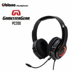 【Oblanc(オブラン)】GamesterGear PC & モバイル用 FPS ヘッドセット ヘッドホン ヘッドフォン 「PC200」