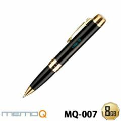 「MQ-007」8GB (MQ-007-PCM) ボイスレコーダー 高音質 8GB内蔵メモリ搭載 PCM録音対応多機能ペン型ボイスレコーダー【送料無料】