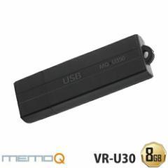 仕掛録音 USB型ICレコーダー「VR-U30」【ゆうパケット対応可能】
