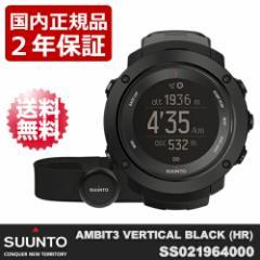 SUUNTO AMBIT3 VERTICAL BLACK(HR) スント アンビット3 バーティカル ブラック ハートレートベルト(心拍計ベルト)付 SS021964000