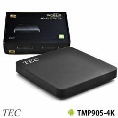 4K/60fps対応 アンドロイド搭載 メディアプレーヤー「TMP905-4K」【送料無料】