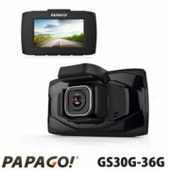 【PAPAGO!(パパゴ)】フルHD 1080P GPS内蔵 オールインワンドライブレコーダーGoSafe 30G「GS30G-32G」【送料無料】