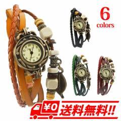 【レビューで送料無料】 本革 ベルト クォーツ腕時計 レザーブレスレットタイプ ウォッチ リーフチャーム付 腕時計 レディース腕時計