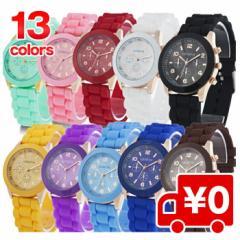 13colors! ビビットカラーウォッチ 全13色 ポップカラー シリコン 腕時計 レディース腕時計 送料無料