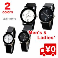 【レビューで送料無料】【単品販売】シリコンウォッチ 男女兼用 腕時計 メンズ レディース シンプル ユニセックス 腕時計