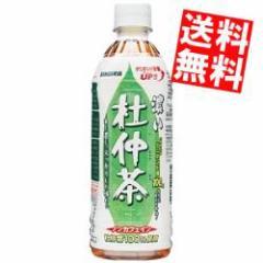 【送料無料】サンガリア 濃い杜仲茶 500mlPET 24本入