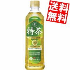 【送料無料】サントリー 緑茶 伊右衛門 特茶 500mlペットボトル 24本入[特定保健用食品]