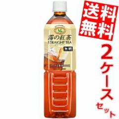 【送料無料】UCC 霧の紅茶 ストレートティー アッサム100% 無糖 900mlPET 24本(12本×2ケース)