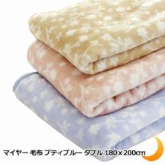 ポリエステルニューマイヤー毛布 プティブルー シングルサイズ【雪花柄】