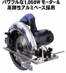 ★☆【送料無料・税込新品】日立DIY工具165mm丸のこFC6MA2☆★