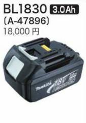 ★☆[税込新品]マキタ18Vリチウムイオン電池BL1830☆★