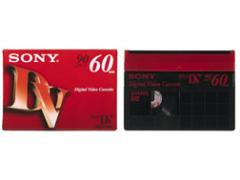 SONY/ソニー ミニDVテープ 60分10本セット[DVM60R3]