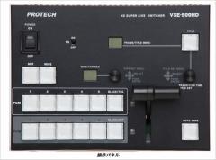 PROTECH/プロテック HDスーパーライブスイッチャ−[VSE-500HD]