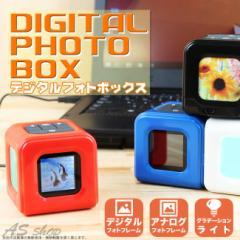 【送料無料】1.5インチ カラー液晶 デジタルフォトボックス フォトフレーム デジタルフォトフレーム