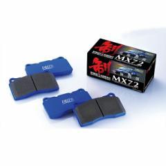 エンドレス MX72 F用 エボ5/6 CP9A ブレンボ付  (ENDLESS ブレーキパッド)